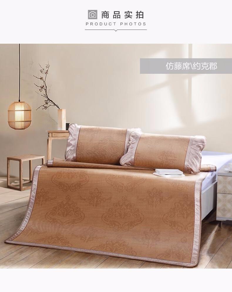 富安娜家纺 圣之花冰丝凉席子仿藤凉席三件套空调席可折叠 冰丝凉席三件套(凉而不冰-老少皆可通用)-粉色 1.8m床适用(6英尺)