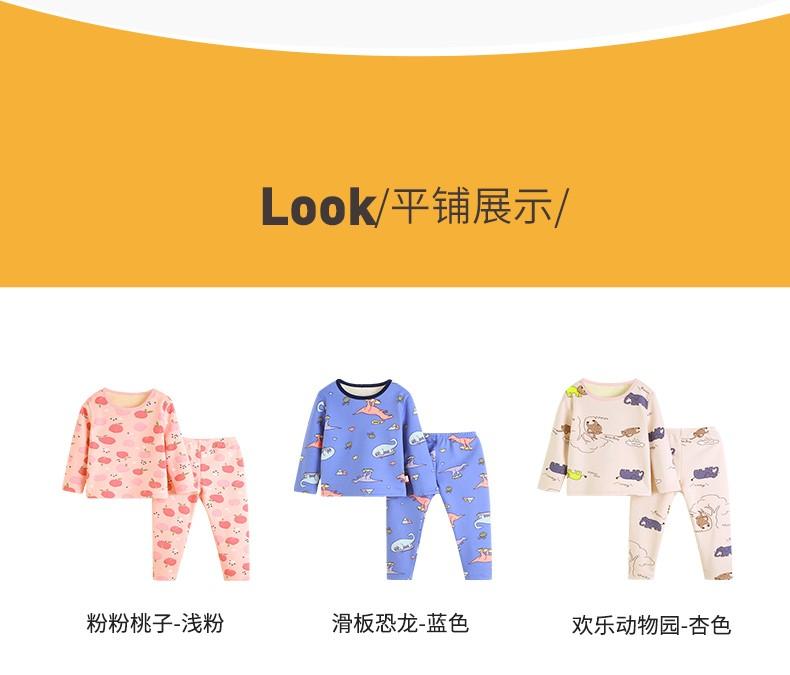 Look/平铺展示/粉粉桃子-浅粉滑板恐龙蓝色欢乐动物园-杏色-推好价 | 品质生活 精选好价
