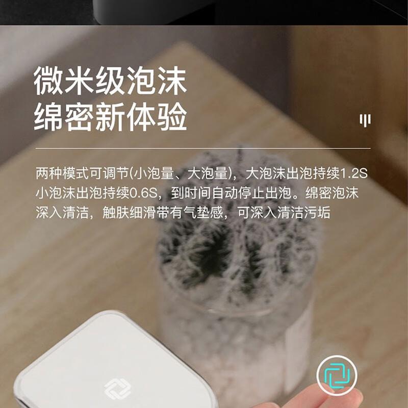 卫莱仕自动泡沫洗手机