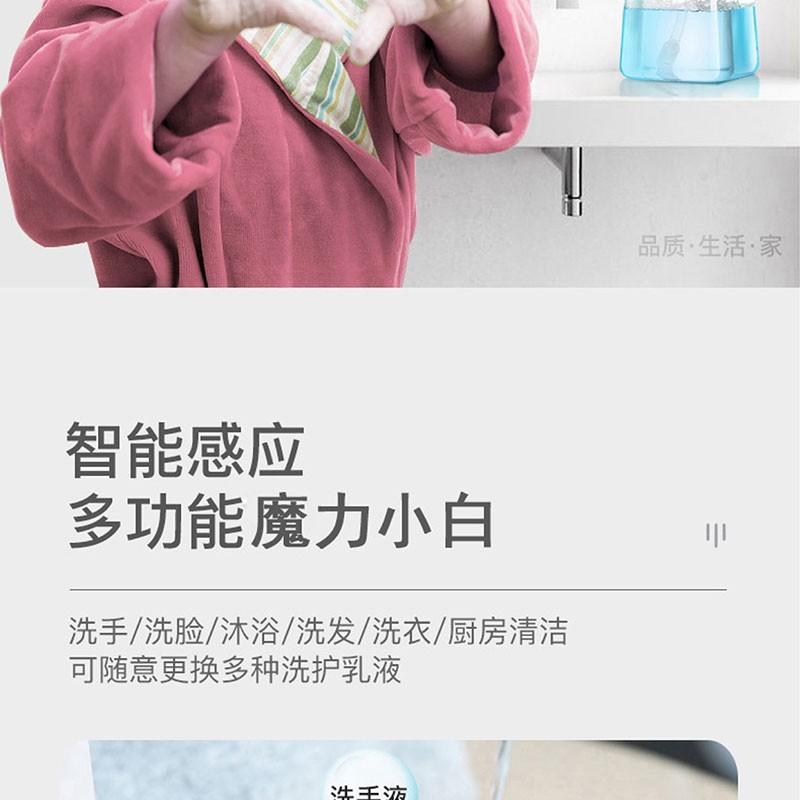 卫莱仕魔力小白-多功能洗手液、洗洁精、洗发水、洗面奶、沐浴露...随意更换,伸手就来