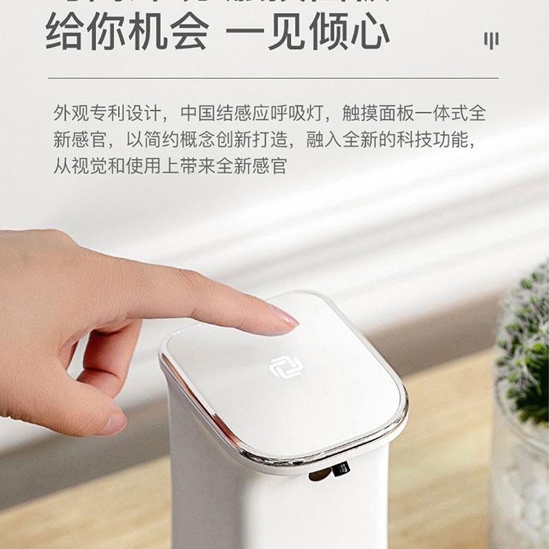卫莱仕多功能智能洗手机-外观专利