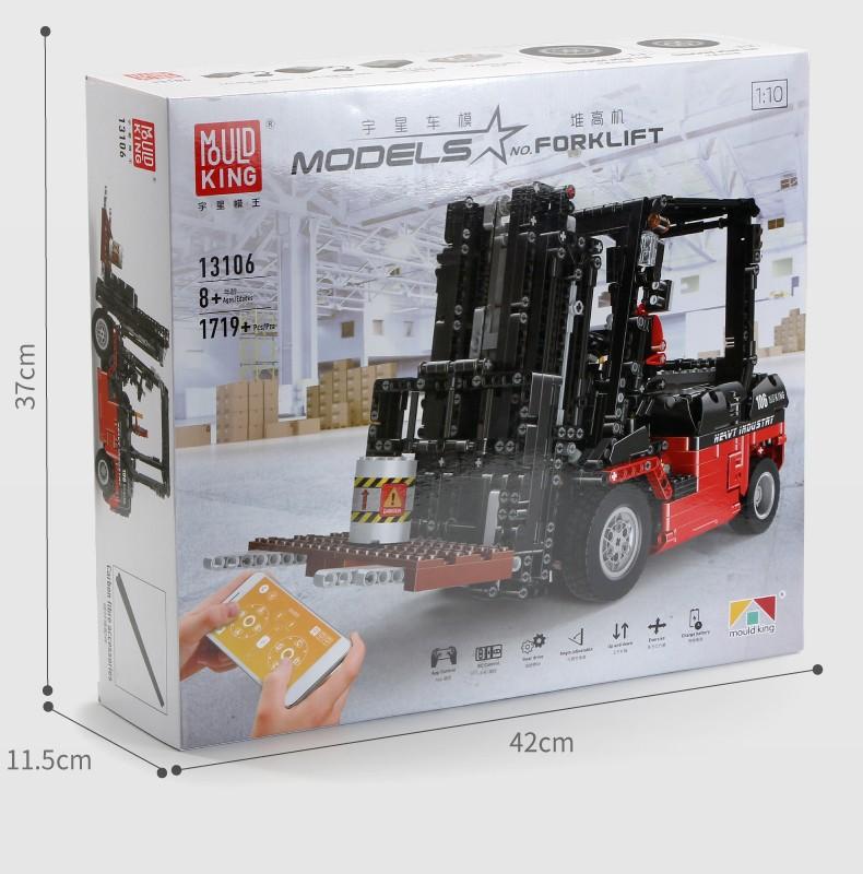 宇星模王遥控升降叉车堆高机MOC13106