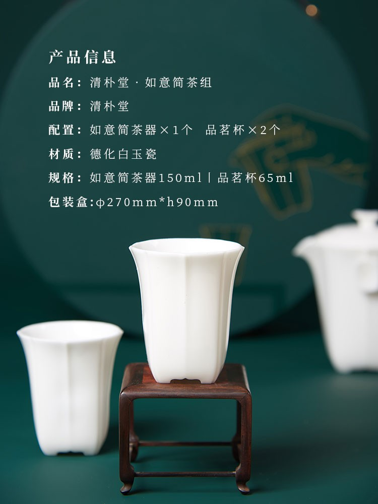 清朴堂高档陶瓷茶具_企业定制logo送客户