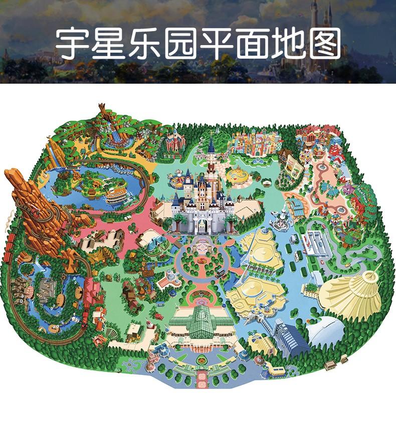 宇星模王积木 公主城堡乐园系列梦幻城堡13132