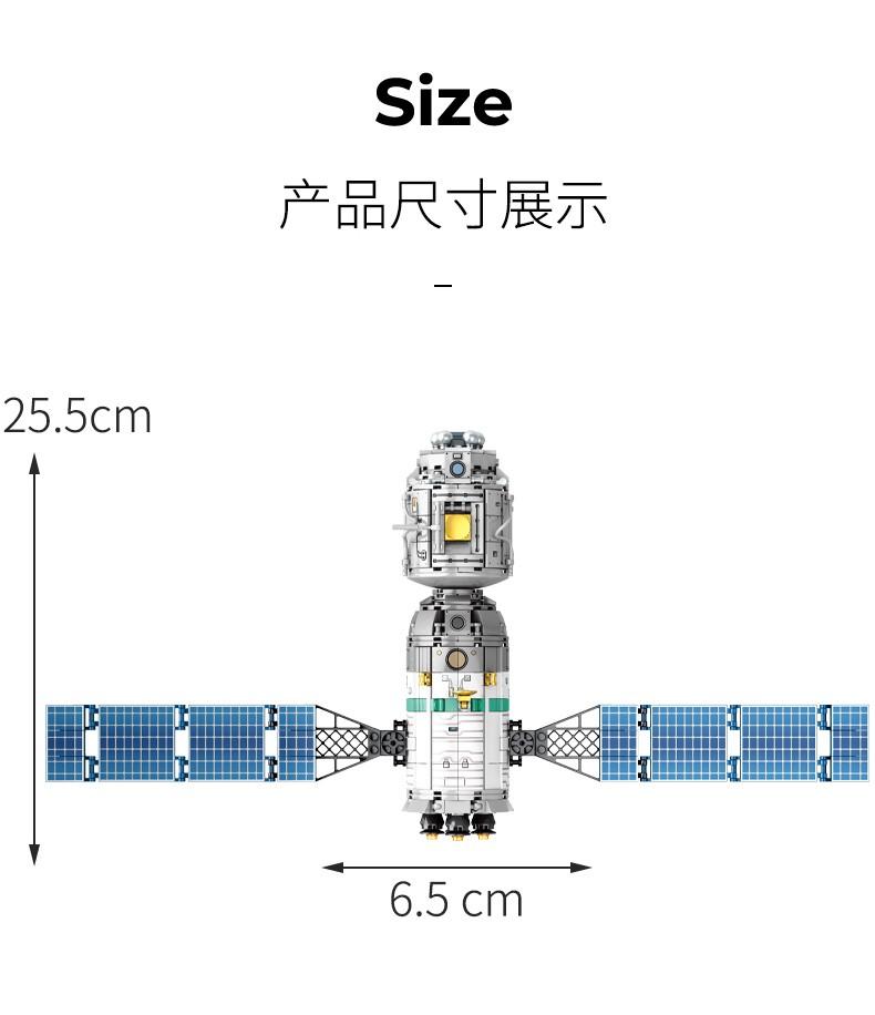 森宝(SEMBO)积木 航天系列出舱飞船神舟载人飞船203302