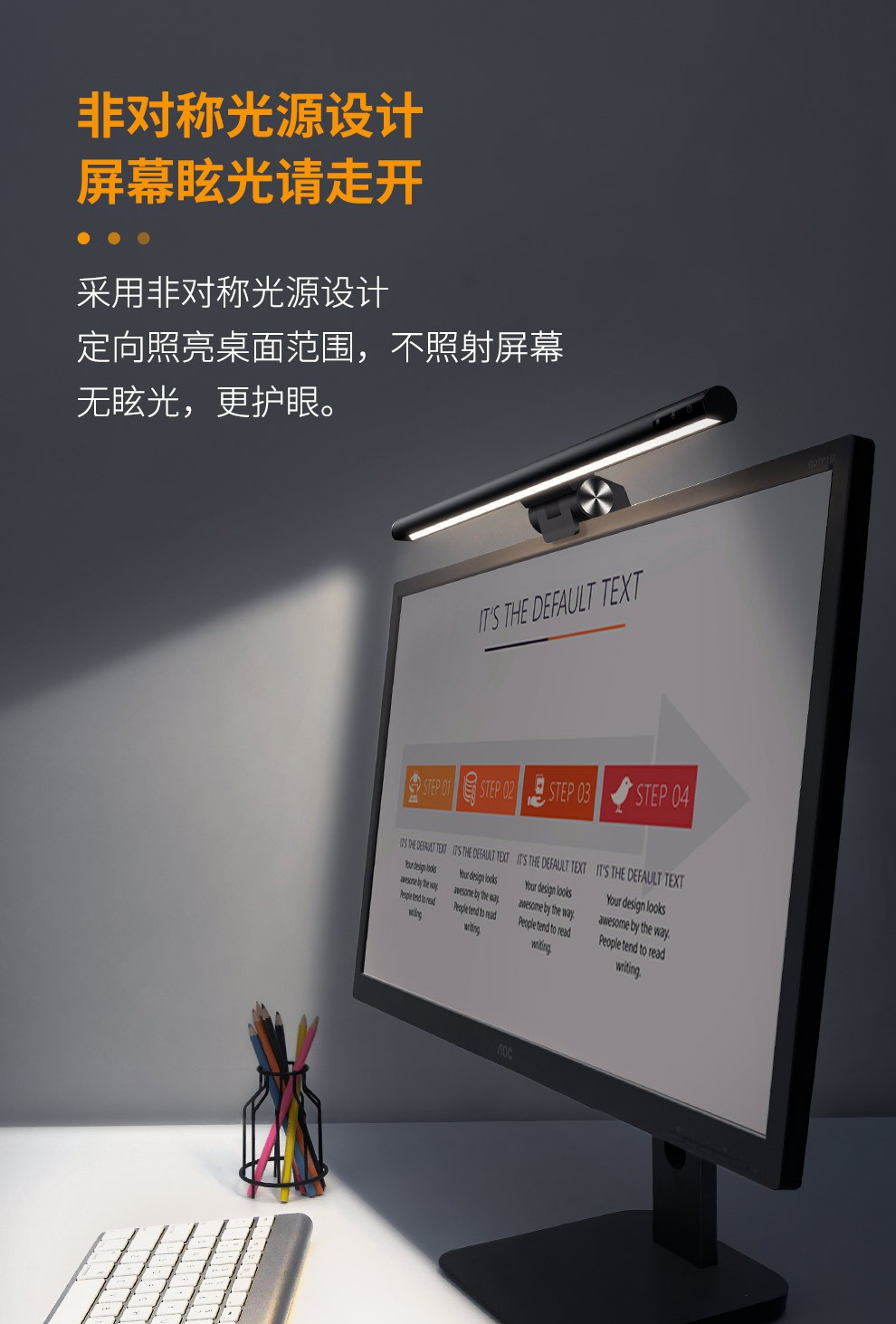 79元包邮 BASEUS 倍思 触控调光显示器挂灯( 黑色)
