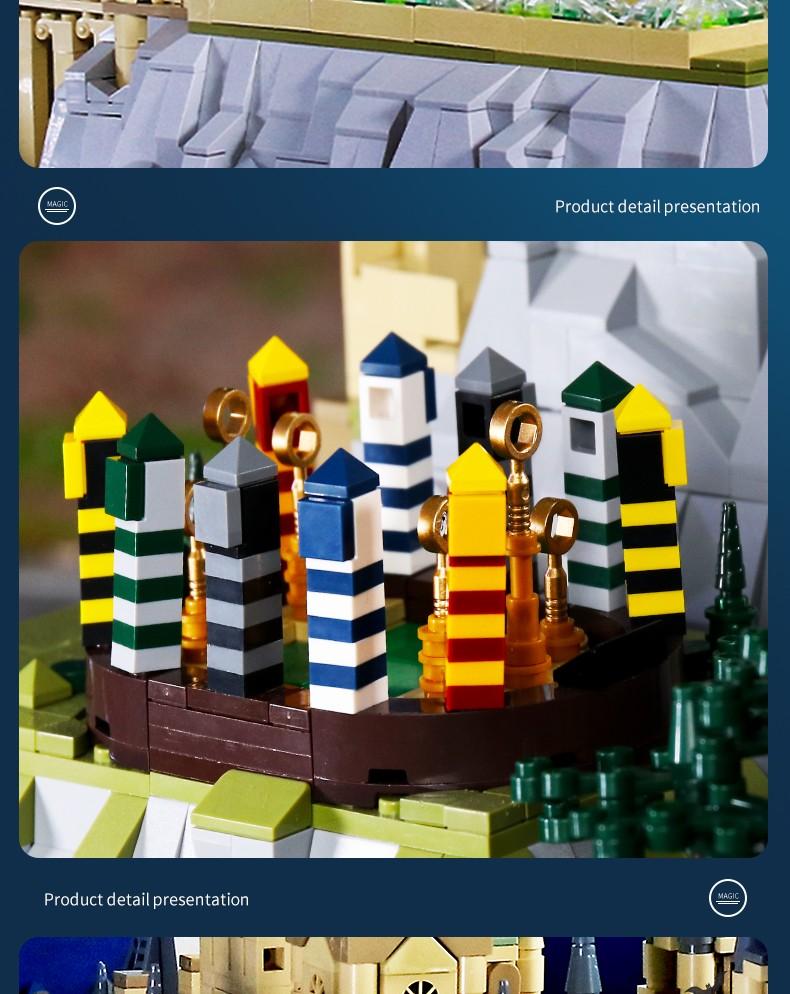 宇星模王名筑系列魔法城堡霍格沃茨城堡22004