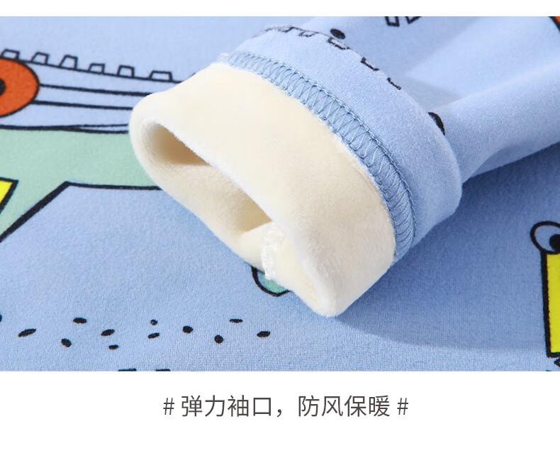 #弹力袖口,防风保暖#-推好价 | 品质生活 精选好价
