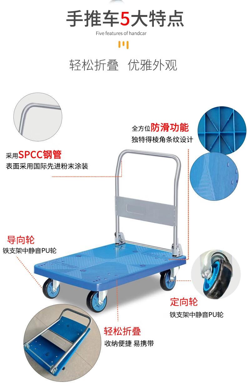 ZGMUTE/正盖中静经济款PU轮折叠扶手平板推车搬运拉货推车 尺寸72×49cm 承重150公斤