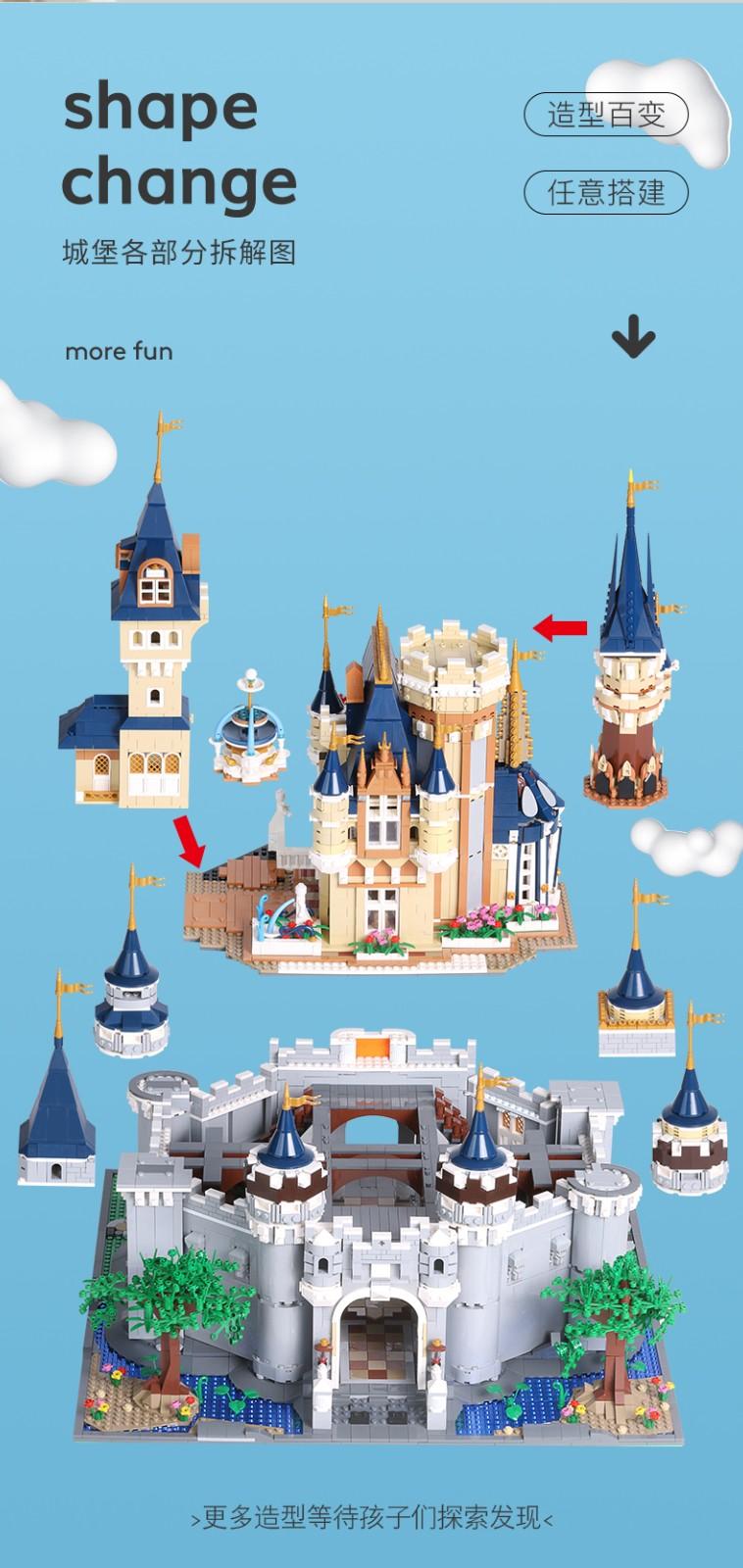 宇星模王积木 公主城堡乐园系列迪士尼梦幻城堡13132