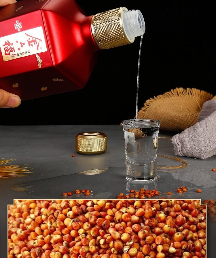【粮食酒】中国福酒 金六福窖陈 五粮酿造 50度浓香型白酒 喜酒婚宴白酒礼盒送礼粮食酒水 500ml 单瓶装