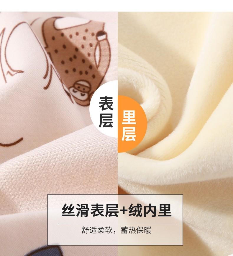 表层层丝滑表层+绒内里舒适柔软,蓄热保暖-推好价 | 品质生活 精选好价