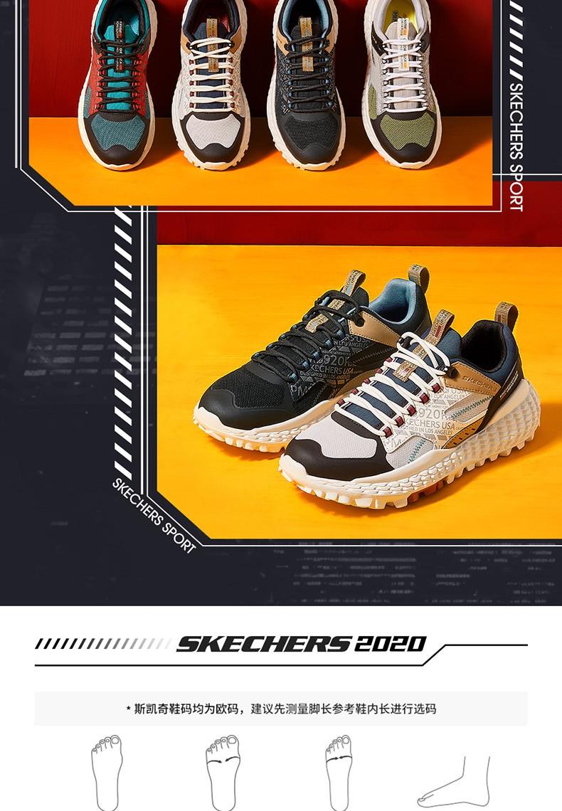 金3O*斯凯奇鞋码均为欧码,建议先测量脚长参考鞋内长进行选码-推好价   品质生活 精选好价