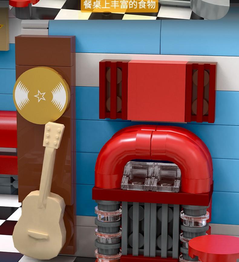 宇星模王积木 灯光建筑街景系列加州餐厅16001