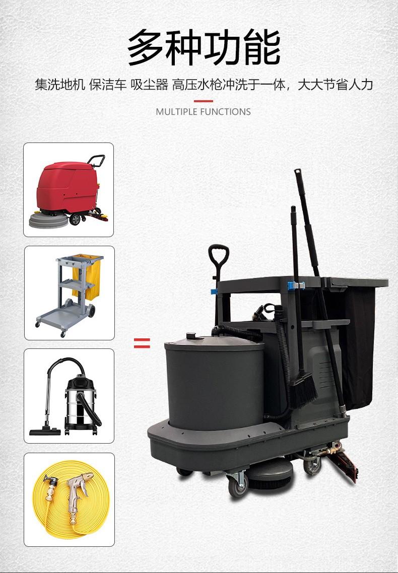 迈格尼E520S多功能手推式洗地机商用工业车间吸拖一体工厂超市宾馆用拖地擦地机