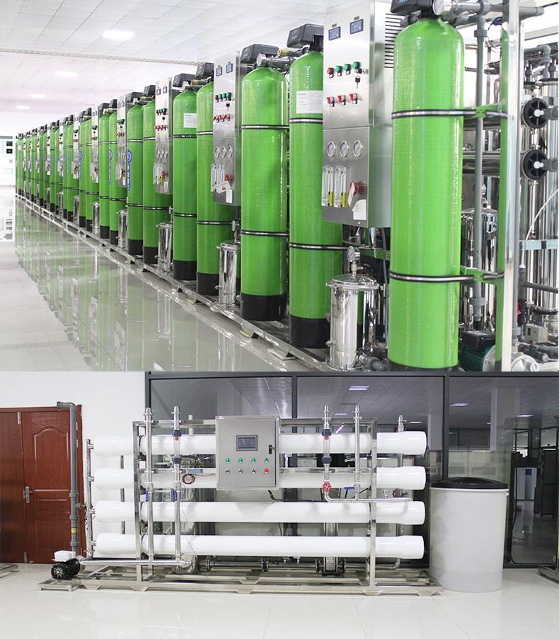 商用水处理设备 2吨(图9)