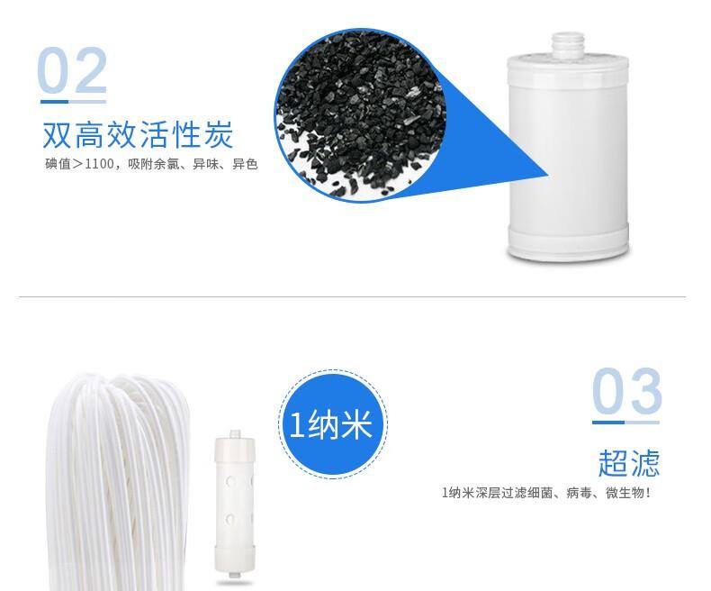 碧丽商用饮水机开水温开水直饮水设备 JO-2Q5B(图8)