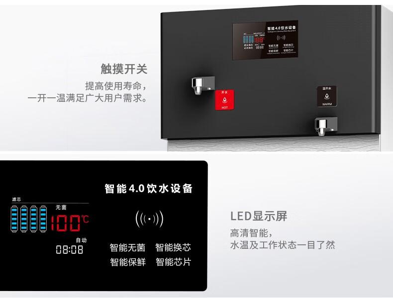 碧丽商用饮水机开水温开水直饮水设备 JO-2Q5B(图12)