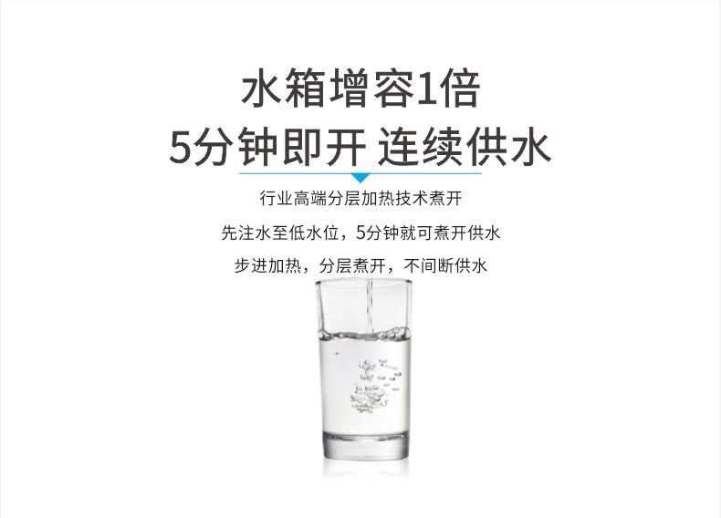 碧丽商用开水器 JO-K120C3(图10)