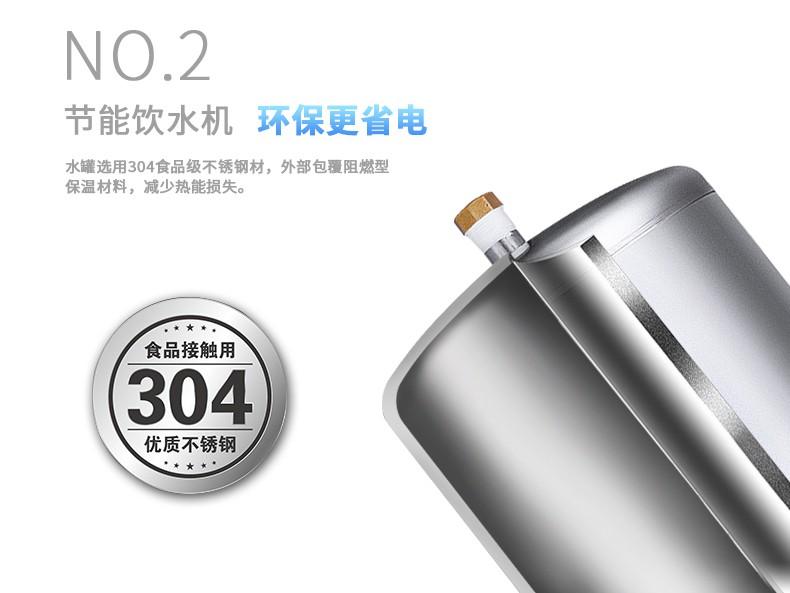 碧丽商用饮水机开水温开水直饮水设备 JO-2Q5B(图3)