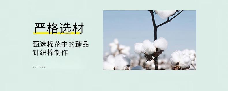小神价 泰国原装进口 泰嗨 天然乳胶枕头 60*40*10/8cm 图9