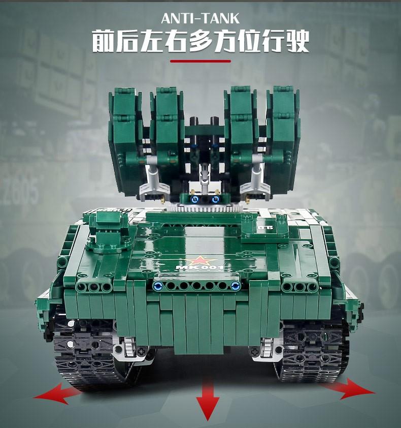 宇星模王积木遥控坦克模型军事系列红箭10反坦克导弹车20001