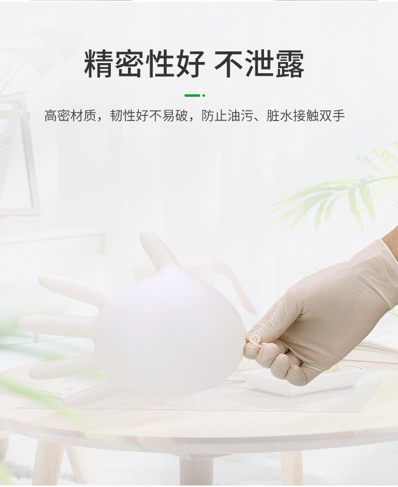 WRP万宝利一次性乳胶手套橡胶手套舒适型家用防护100只/盒,10盒/箱 全场85折
