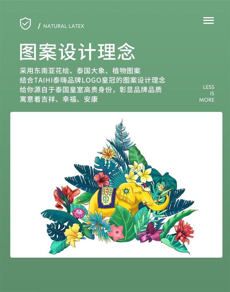 小神价 泰国原装进口 泰嗨 天然乳胶枕头 60*40*10/8cm 图11
