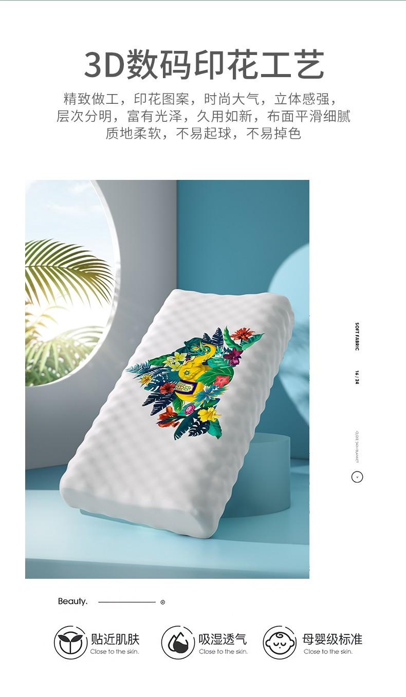 小神价 泰国原装进口 泰嗨 天然乳胶枕头 60*40*10/8cm 图12