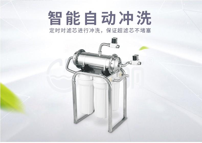 碧丽商用饮水机开水温开水直饮水设备 JO-2Q5B(图9)