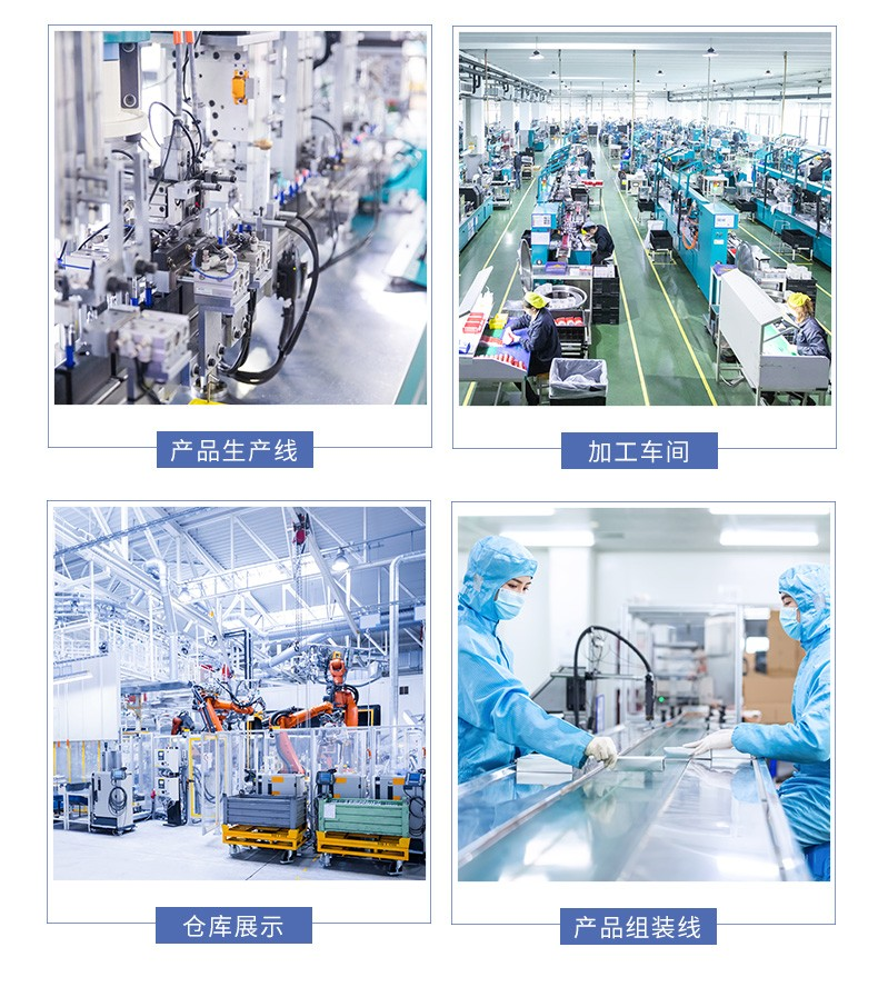 九纯健/jucsan 按需定制支持WIFI超高温温度传感器超限报警手机监控蒸柜多种安装