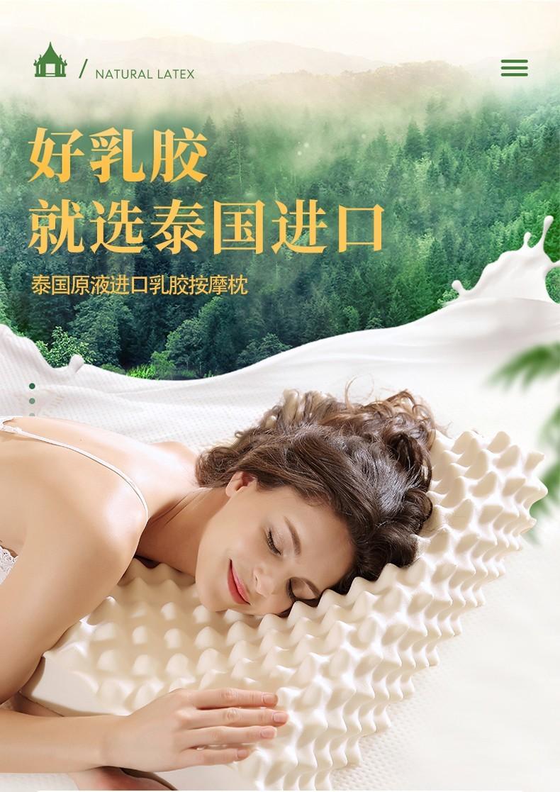 小神价 泰国原装进口 泰嗨 天然乳胶枕头 60*40*10/8cm 图5