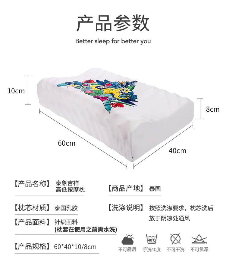 小神价 泰国原装进口 泰嗨 天然乳胶枕头 60*40*10/8cm 图17