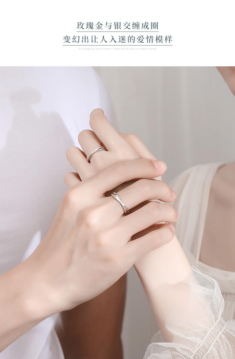 星眸珠宝 情侣银戒指一对男女款足银对戒小众设计轻感奢精致简约开口 S925银玫瑰金线开口女戒+挂绳+证书 礼盒装-颜色可选