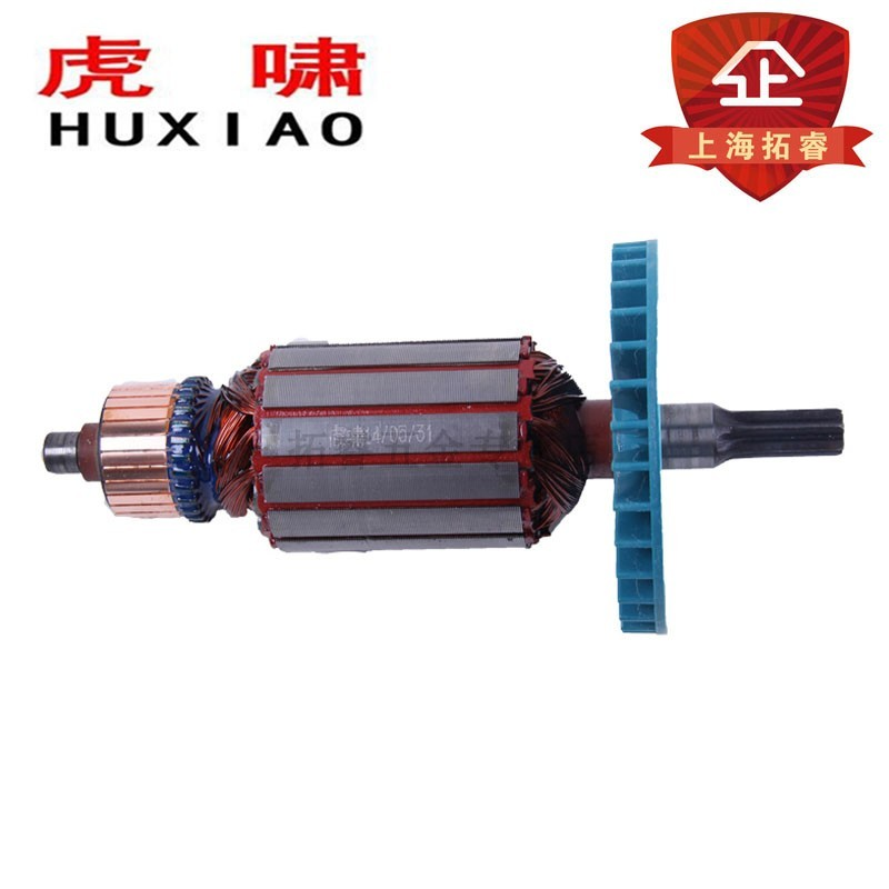 虎啸 电动扳手配件转子定子DV-12C/E14/E16/20C/S20/22C