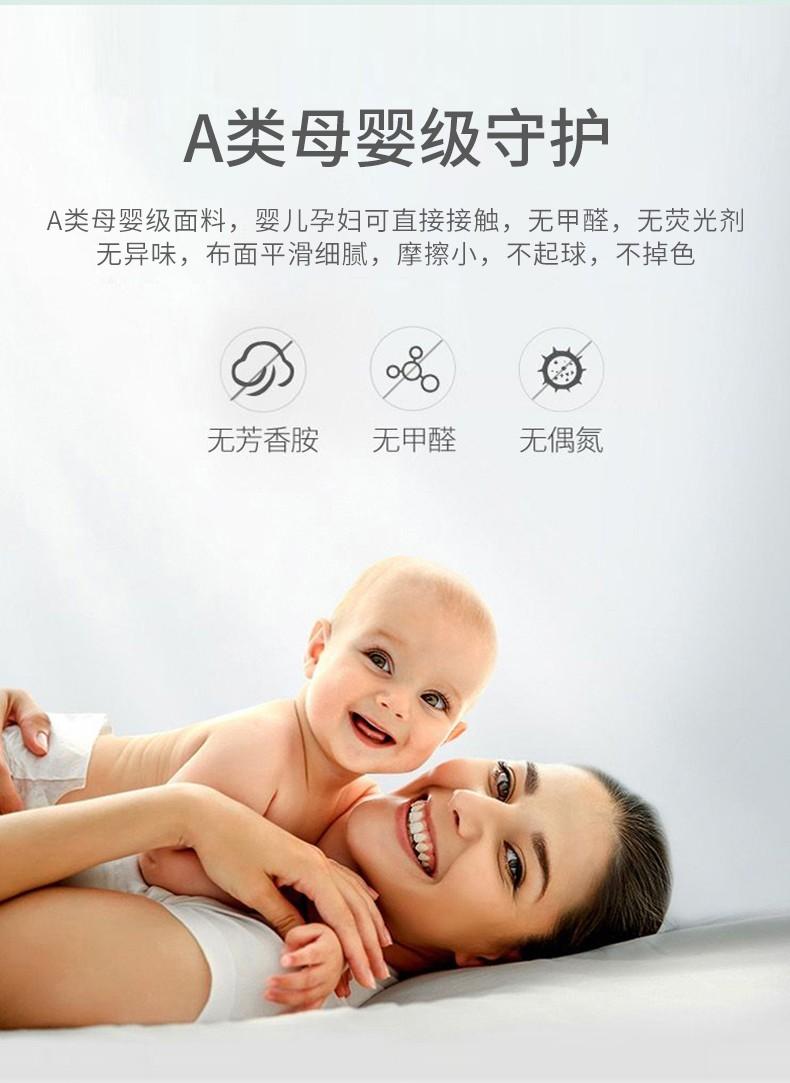 小神价 泰国原装进口 泰嗨 天然乳胶枕头 60*40*10/8cm 图10