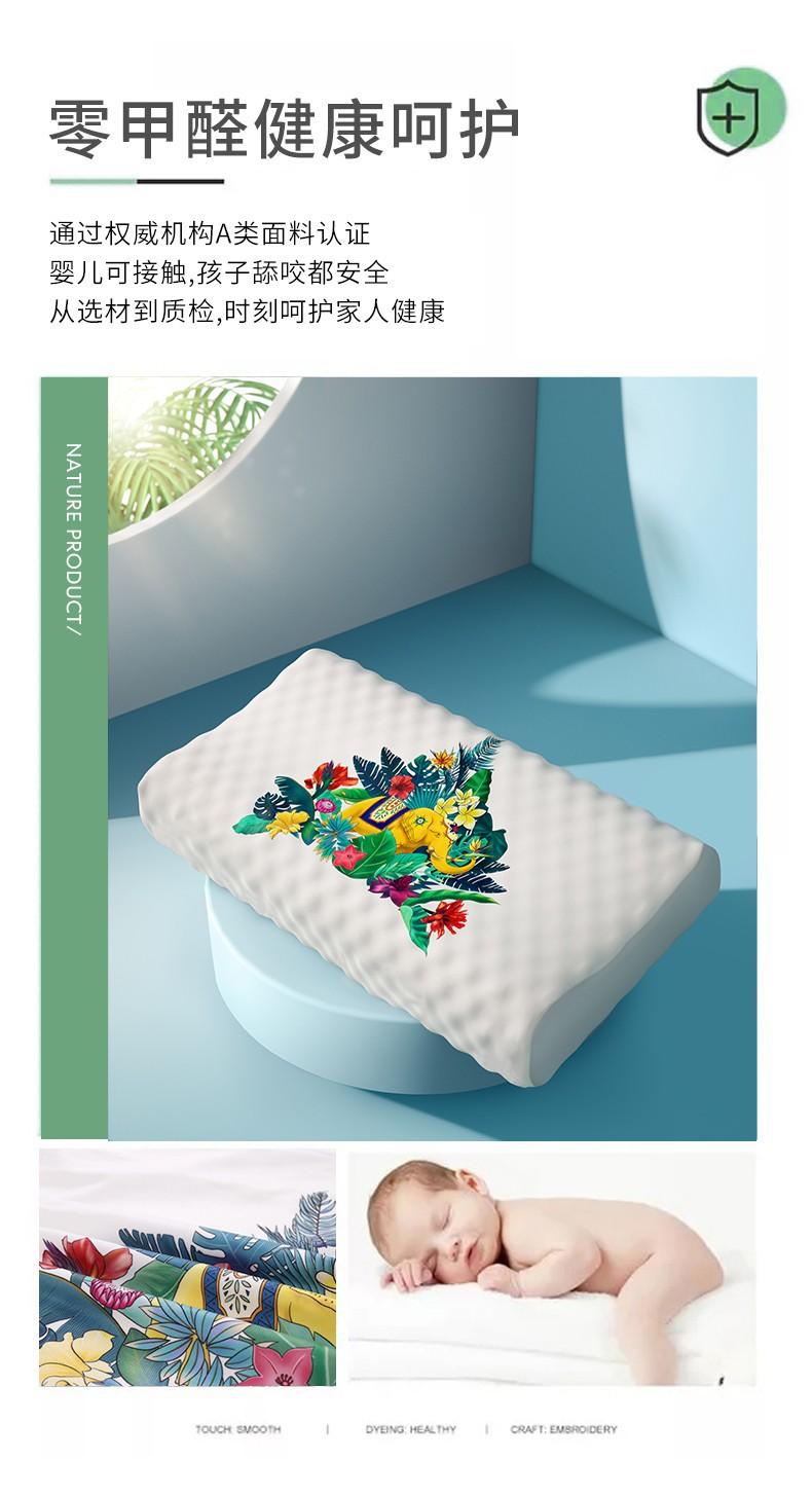 小神价 泰国原装进口 泰嗨 天然乳胶枕头 60*40*10/8cm 图14