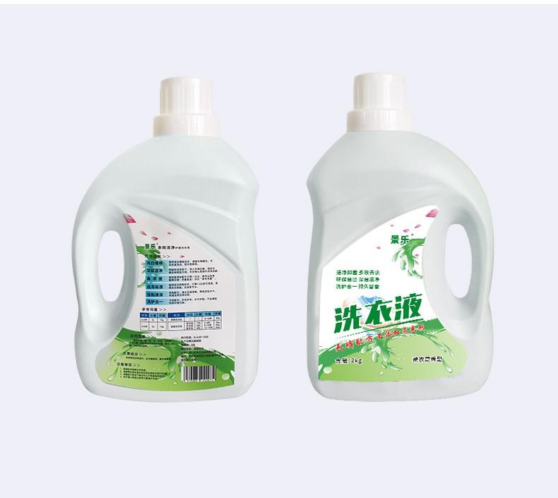景乐 多效洁净护理洗衣液 植物配方  适用棉麻丝纤维衣物 薰衣草香 2kg*4瓶