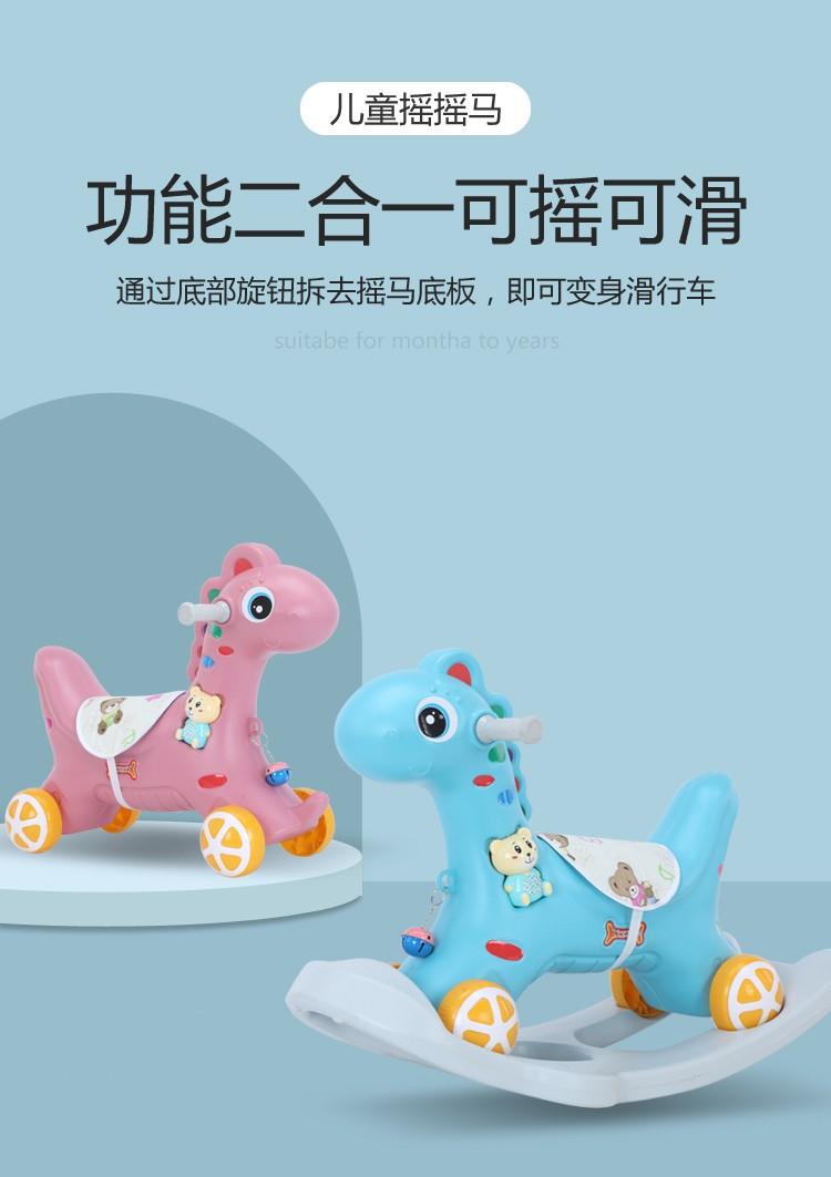 摇摇马玩具两用儿童木马溜溜车儿童滑板车玩具 男孩女益智宝宝1-3-6岁滑滑车 蓝色款