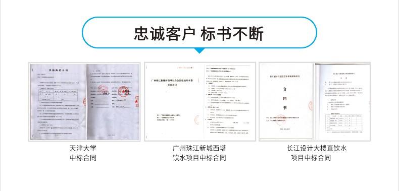 碧丽商用开水器 JO-K120C3(图18)