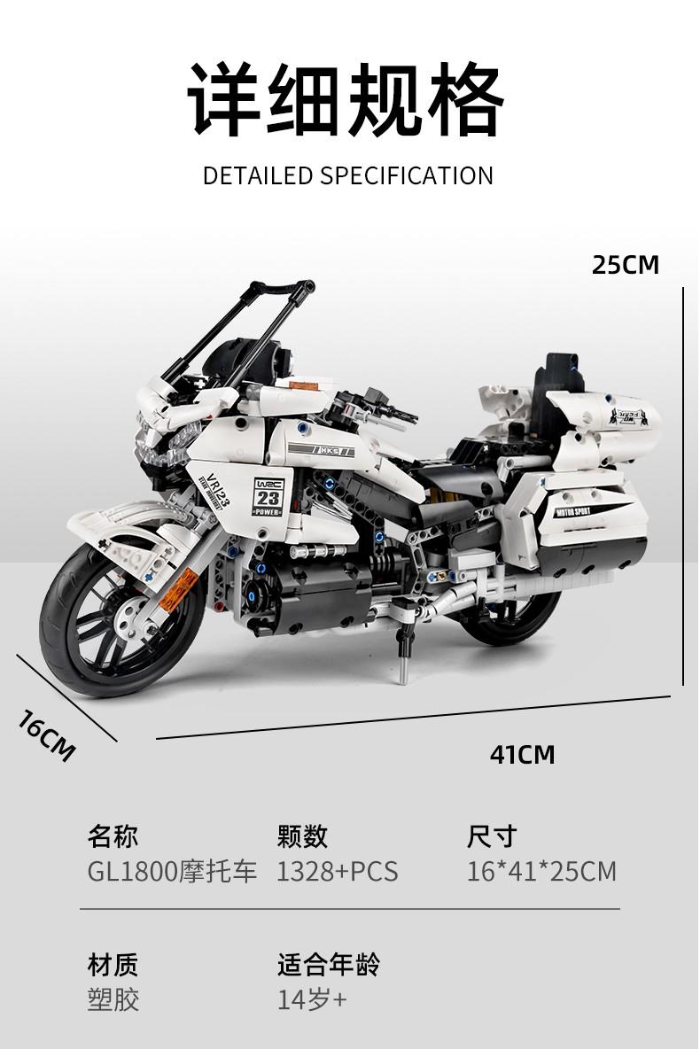 宇星模王摩托车系列本田金翼GL1800摩托车23001