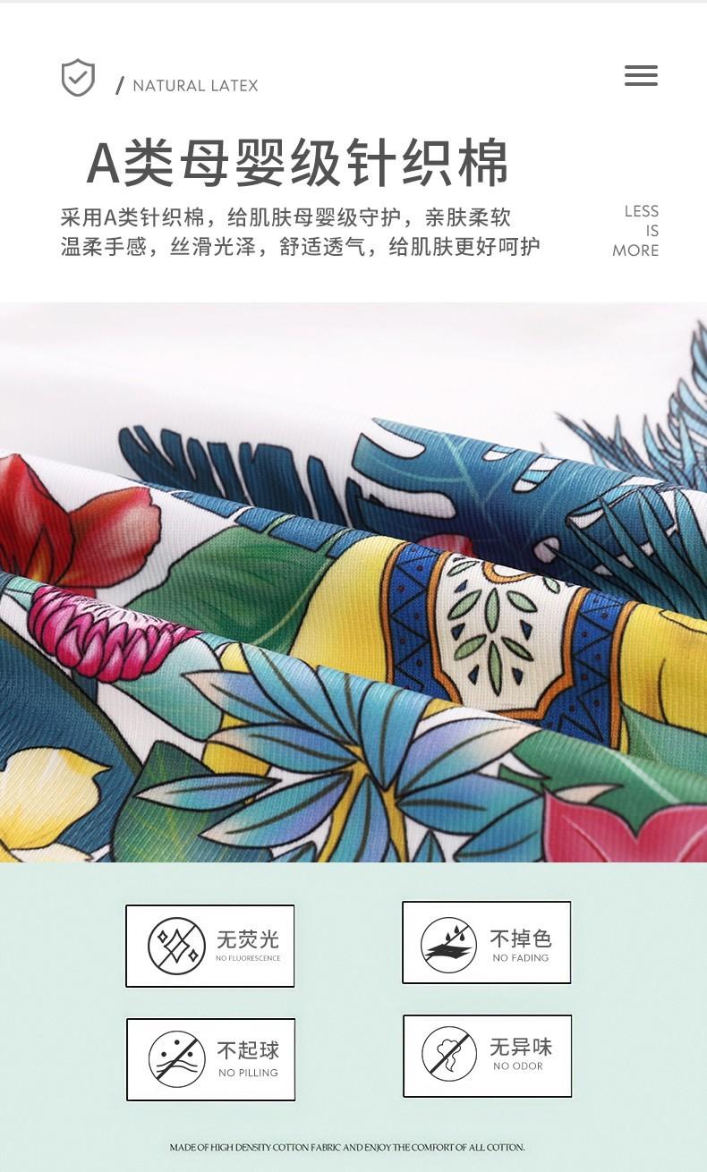小神价 泰国原装进口 泰嗨 天然乳胶枕头 60*40*10/8cm 图8