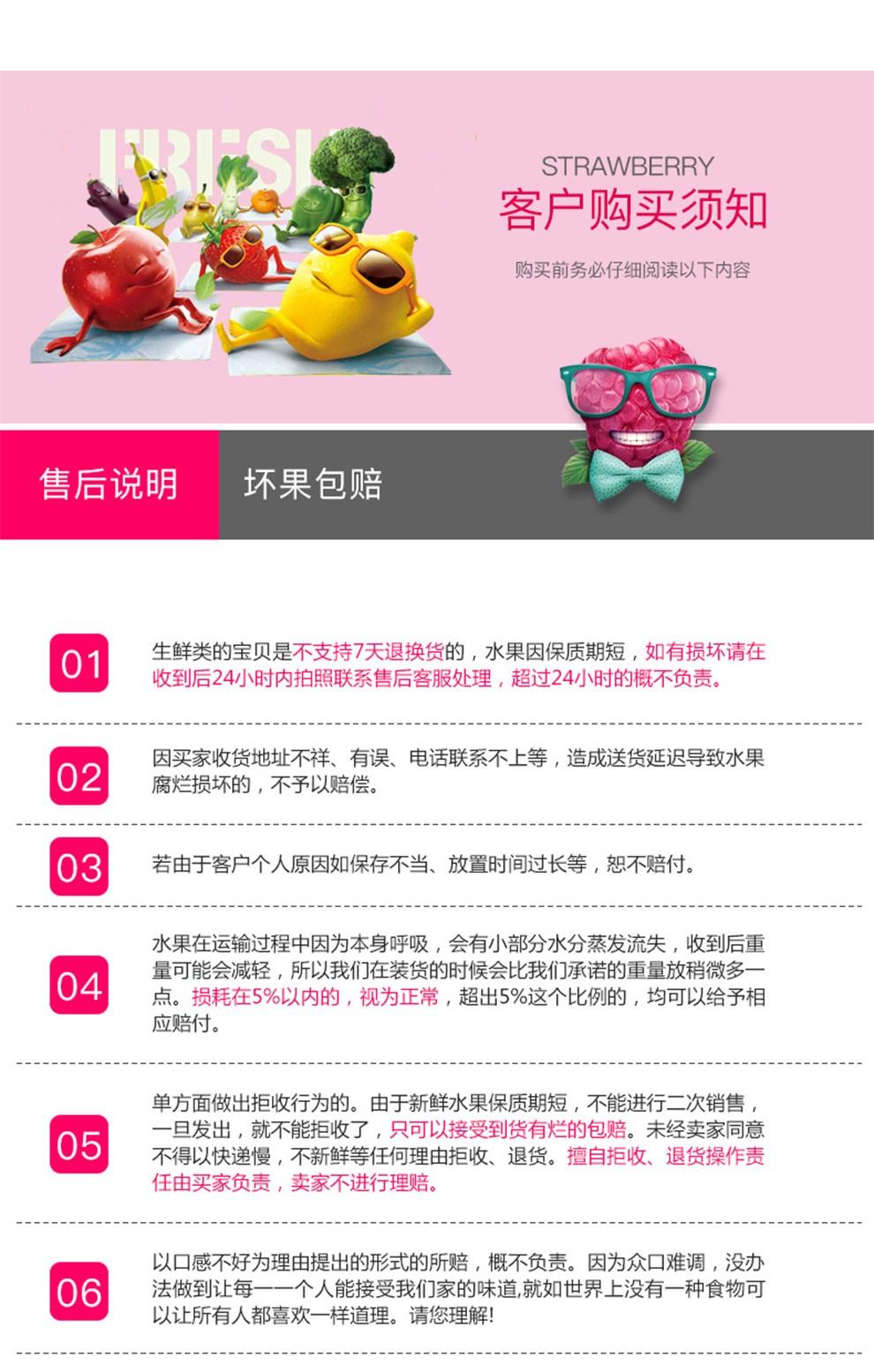禾语鲜 甜瓜 香瓜 新鲜水果当季现摘 陕西阎良甜瓜约5斤装