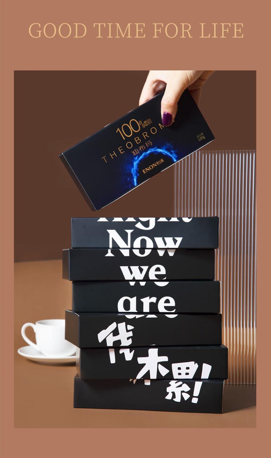 【35.6选4件】怡浓 礼盒100%黑巧克力可可脂苦巧克力多口味休闲零食情人节表白礼物520送女友 100%可可逆天苦无蔗糖120g