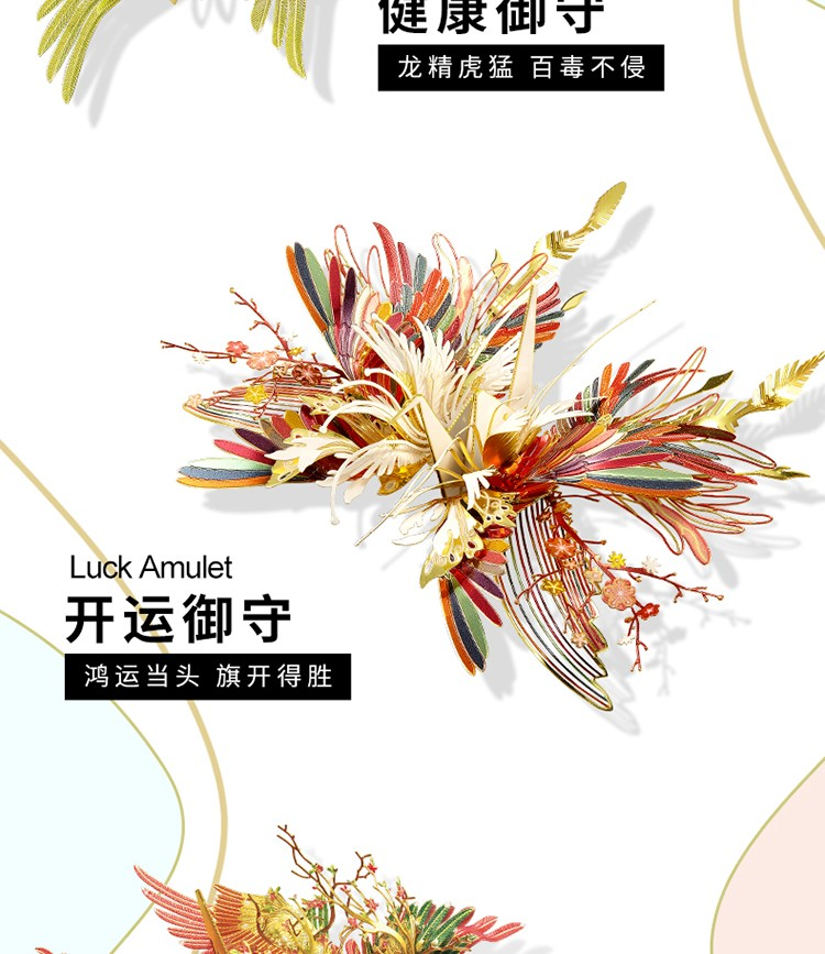 拼酷 千愿鹤金属拼装模型立体拼图 千愿鹤系列套盒(全6款)