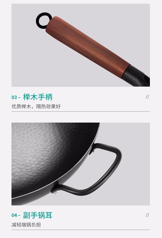华帝(VATTI)炒锅铁锅无涂层炒锅物理不易粘老式炒菜锅 平底30cm+不锈钢盖