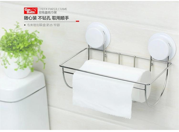 嘉宝 吸盘大号纸巾架 浴室不锈钢厕纸盒大卷纸收纳置物架