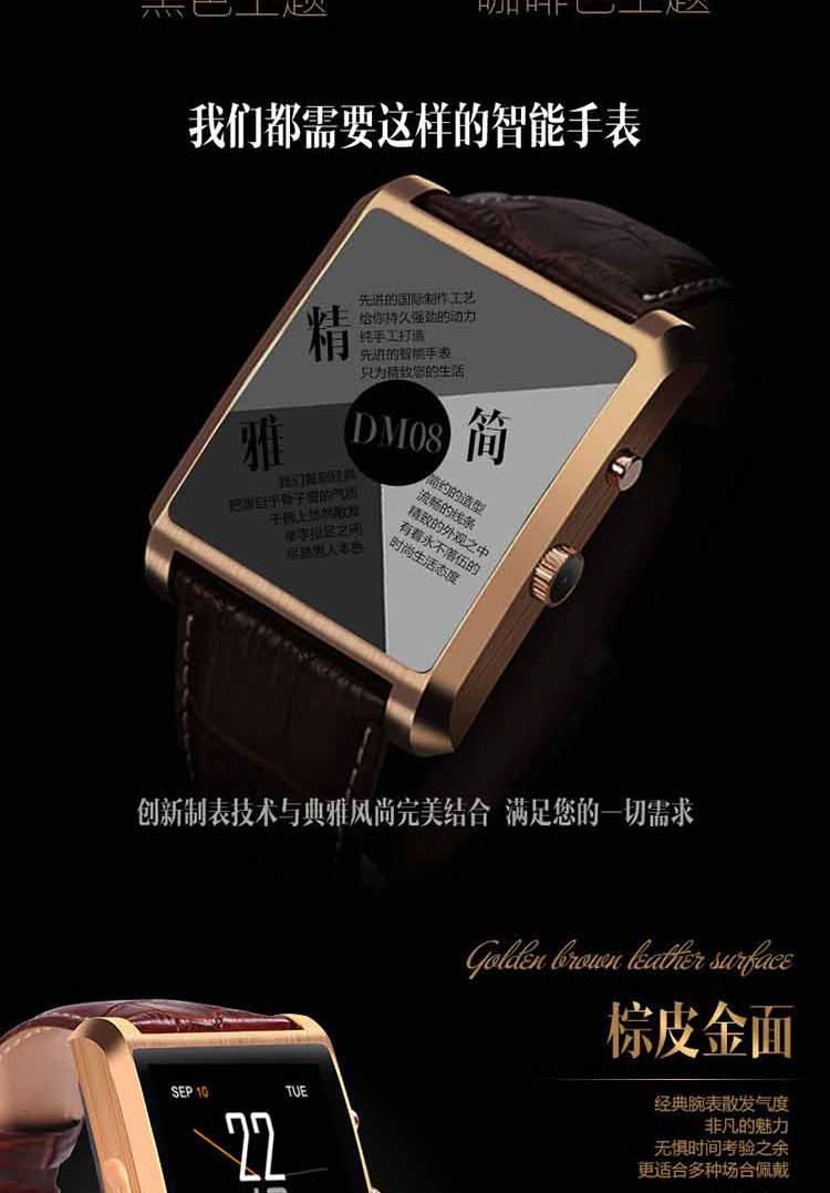 智能手表安卓苹果通用蓝牙健康监测手表计步器插卡通