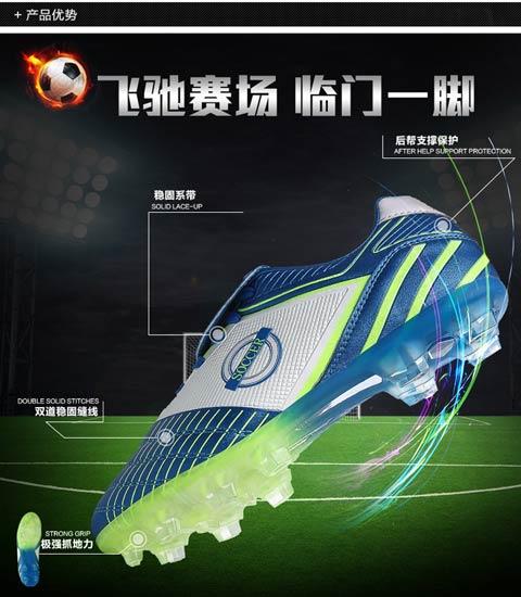 韩哥儿童足球鞋大小童足球训练鞋室内外儿童成人足