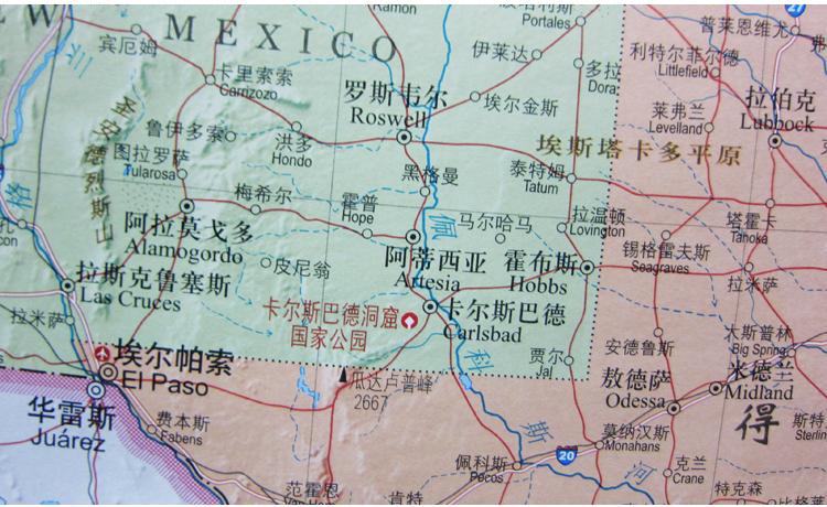 《越南 老挝 柬埔寨地图